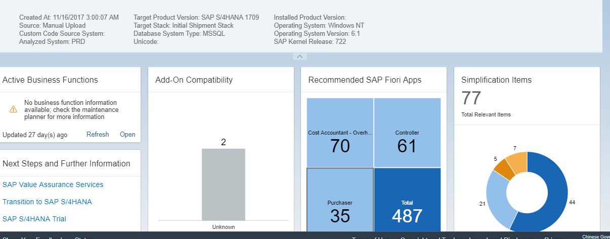 SAP S/4HANA Conversion or SAP S/4HANA New Implementation